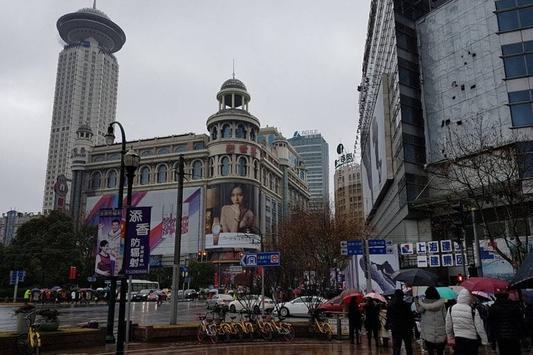 Calle Comercial Peatonal Nanjing