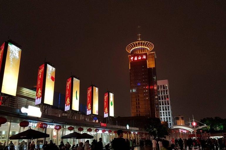 Zona de Puxi y Pudong
