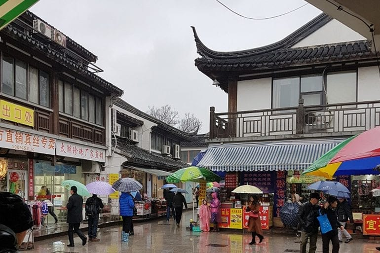 Shan Tang Jie Street