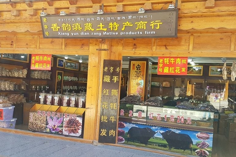 Shangri-La y sus hierbas medicinales