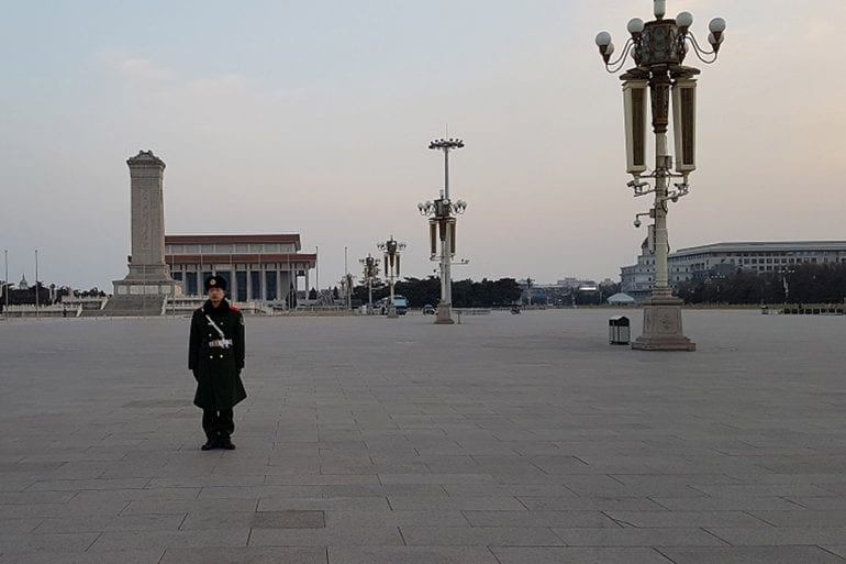 La Plaza de Tian'anmén