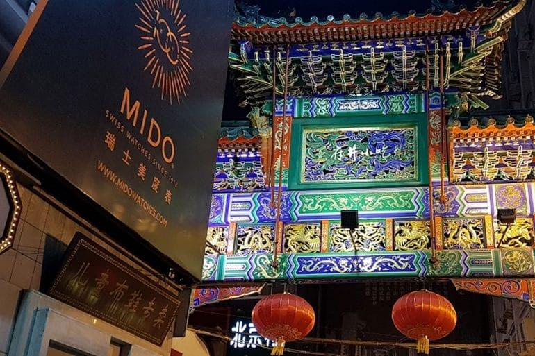 Calle Comercial y mercado nocturno Wangfujing Wangfujing Street