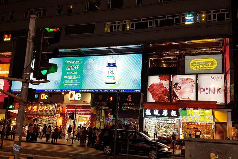 Mong Kok, más que una compra, más que un barrio