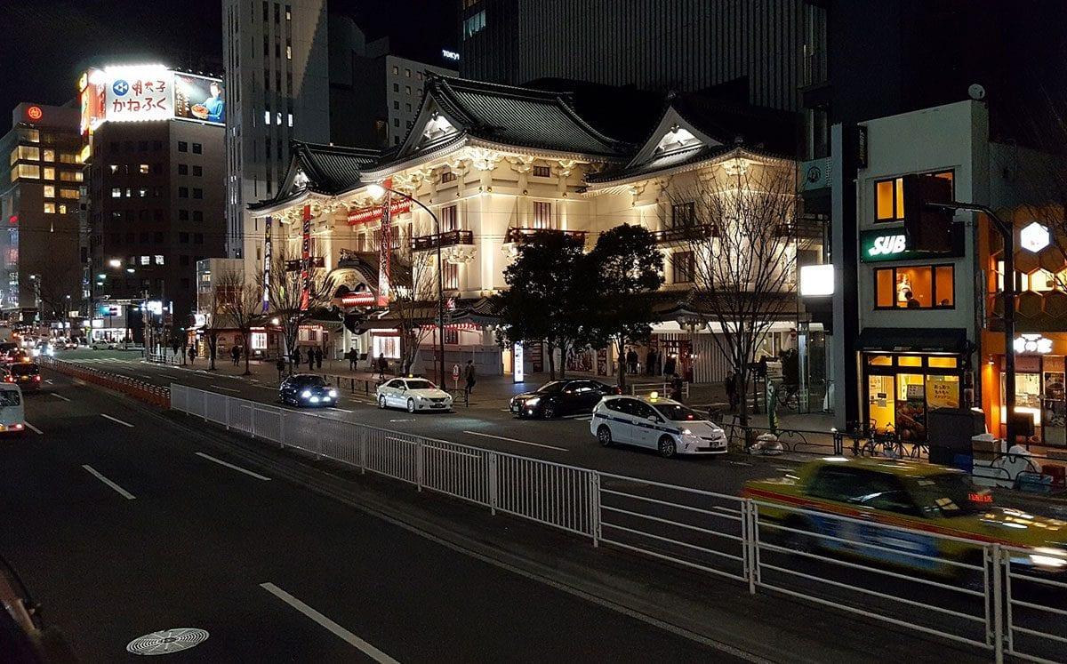 Barrio Ginza
