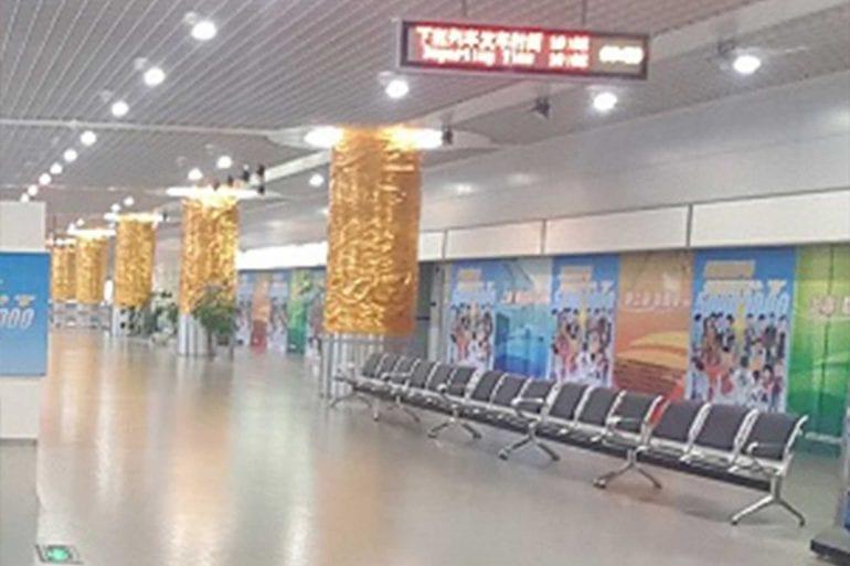 Aeropuerto Internacional de Pudong y Aeropuerto de Shanghái Hongqiao