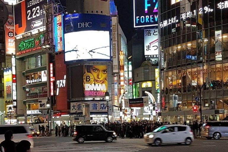 Japón:  internet en la palma de tu mano