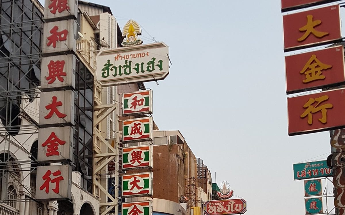 Chinatown en Bangkok
