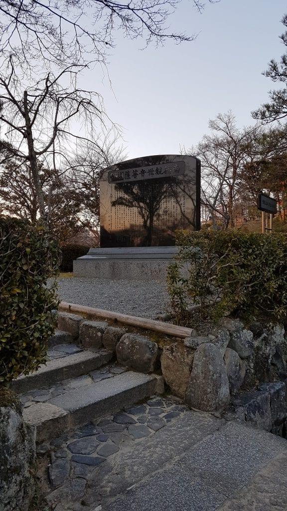Pagoda Juichijuseki-soto