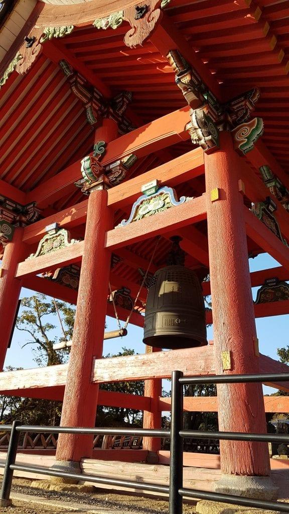 Torre de la Campana Shoro