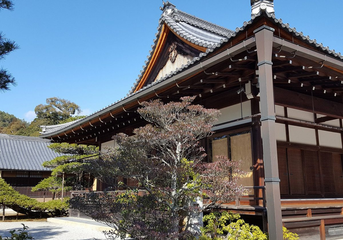 Kinkaku-ji… El Templo del Pabellón Dorado