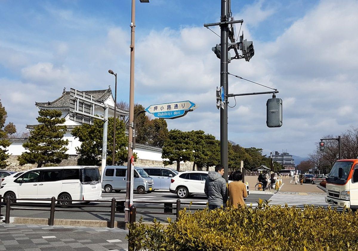Transporte… cómo moverse en Kioto